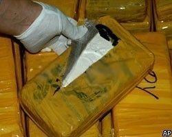 В Перу полиция изъяла 1,5 т кокаина