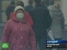 Хабаровск заволокли клубы густого и едкого дыма