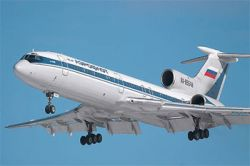 Черногория вводит запрет на российские самолеты