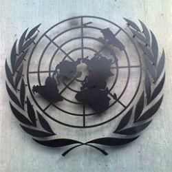 ООН стерла Израиль с карты мира
