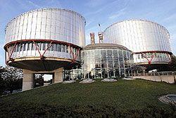 Российское правосудие как огня боится решений Европейского суда по правам человека