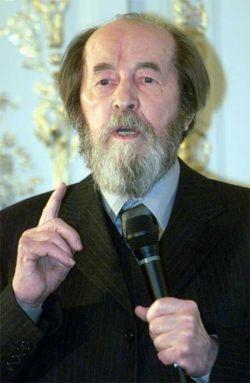 Александр Солженицын получил высшую литературную премию Сербии