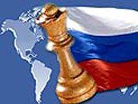 Россия в мировой политике: кризиса четыре, решение - одно