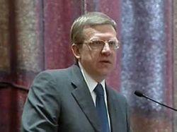Кудрин: отток капитала из России составит 15-20 млрд долларов
