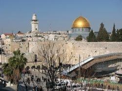 В Иерусалиме откроется Русский университет