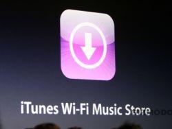 iTunes Store пока не будет торговать музыкой The Beatles