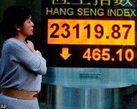Сырьевые рынки могут разочаровать инвесторов
