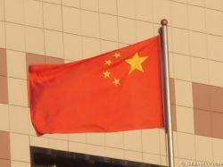 Пять китайских суперминистров