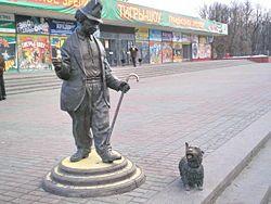 В Москве появится памятник Карандашу и Кляксе