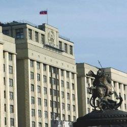 """Госдума ужесточит наказание чиновникам за \""""служебный подлог\""""и \""""халатность\"""""""