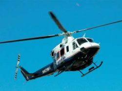 В Перу пропал вертолет с 10 пассажирами на борту