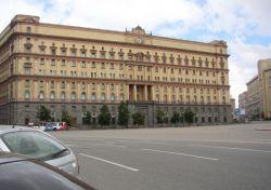 Угрожавший взорвать себя у здания ФСБ России сдался