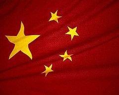 Названа первая десятка китайских компаний, которые бросят вызов Западу