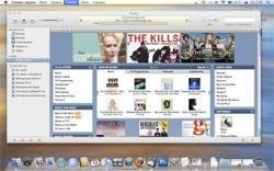 Еврокомиссия подозревает Apple, Warner, EMI и Sony BMG в картельном сговоре