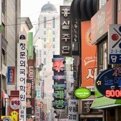Южная Корея становится самым модным азиатским курортом
