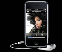 Появится ли поиск в iPhone?