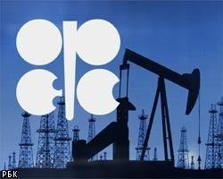 """Цена нефтяной \""""корзины\"""" ОПЕК впервые превысила отметку в 100 долларов за баррель"""