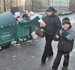 """Москва находится на грани \""""мусорной\"""" катастрофы"""