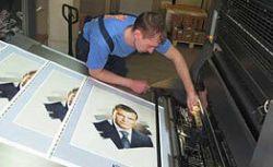 Вышел первый тираж портретов президента Дмитрия Медведева