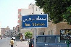 Египетским женщинам разрешили работать водителями автобусов