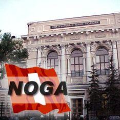 Арестованные во Франции счета Банка России будут разморожены