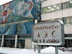 В России построят четыре новых АЭС