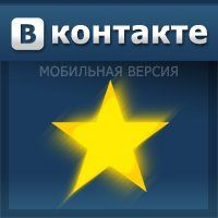 Вконтакте - апофеоз сетевого коммунизма