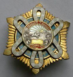 Глава Минсельхоза России удостоен высшей награды Якутии