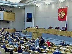 Госдума рассмотрит признание Абхазии, Южной Осетии и Приднестровья