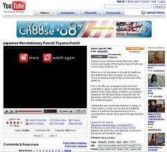 YouTube запускает новые инструменты и API