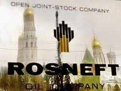 """Влияние на \""""Роснефть\"""" Игоря Сечина може ослабнуть. Правительство продвигает своего человека"""