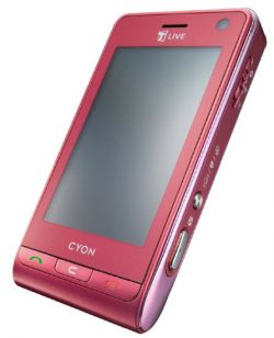 Вышел LG KU990 Viewty розового цвета