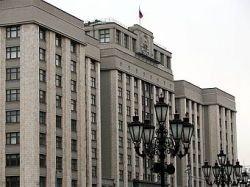 Госдума решилась на беспошлинную торговлю с Абхазией и Южной Осетией