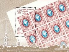 В Москве парализована работа почтовых отделений: нет марок