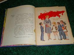 Россия входит в пятерку мировых лидеров книгоиздания