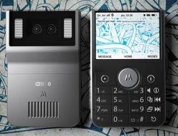 Концепт Motorola со стерео-камерой
