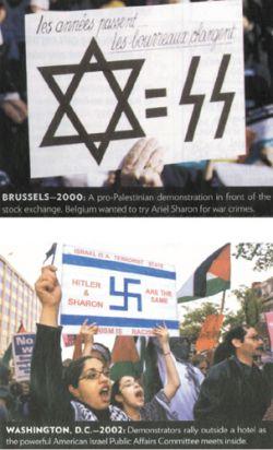 США обвинили ООН в разжигании антисемитизма