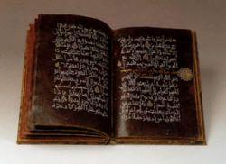 ЕС просят поддержать фильм с критикой Корана