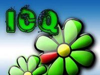 ICQ: не дай хакеру ни единого шанса