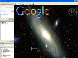 Google выпустила браузерную версию системы Google Sky