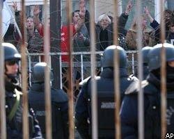 В Косово сербы забросали здание суда ООН ручными гранатами