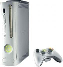 Microsoft: Blu-ray приводов для Xbox 360 не будет