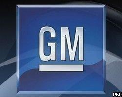 GM отзывает 207 тыс. автомобилей из-за опасности возгорания