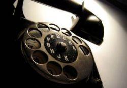 Новое подорожание услуг телефонной связи