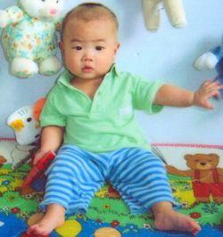 Китай смягчит политику рождаемости