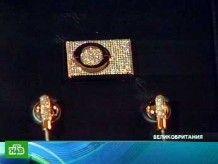 Бриллиантовый iPod выставлен на аукцион