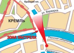 ФСБ предотвратила покушение на Владимира Путина и Дмитрия Медведева