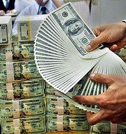 Власти США выделили Косово более $300 млн финансовой поддержки
