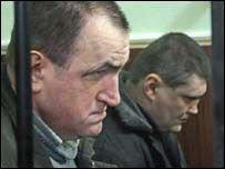 В Киеве осуждены убийцы журналиста Гонгадзе