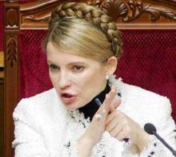 Юлия Тимошенко требует отставки главы ЦИК